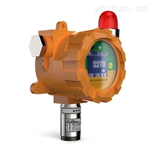 固定式乙烷气体报警器(声光报警)