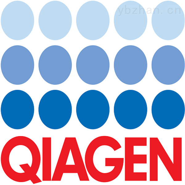 试剂Qiagen产品促销