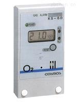 新宇宙氧气浓度检测报警器KS-60