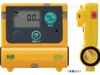 新宇宙毒性气体检测器XS-2200