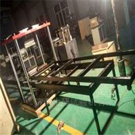 微机伺服铁路用混凝土轨枕静载试验机