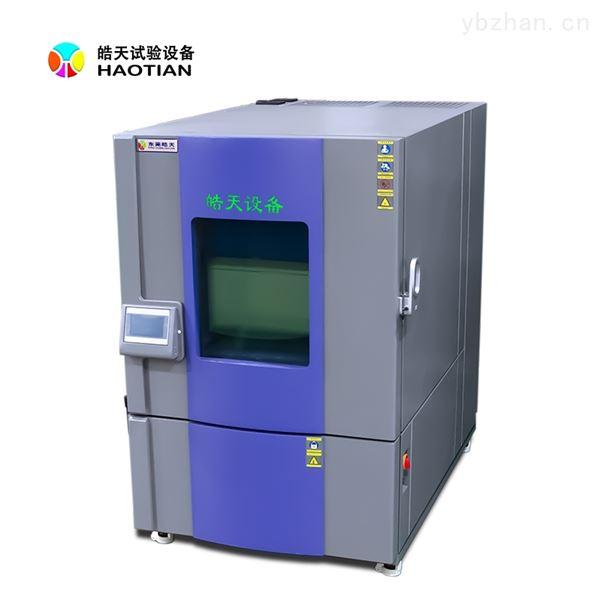 复合材料高低温湿热交变试验箱