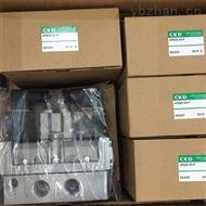 F3000-W-BOWL-F日本CKD方向切换阀综合资料