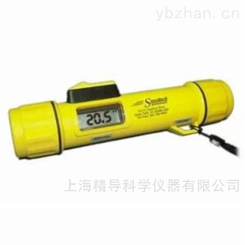 手持式数字显示水深声呐探测仪