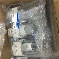 AC40-04DG-A空气组合元件SMC气动三联件性能好
