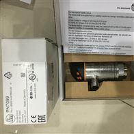 PN7099爱福门IFM电子压力传感器应用实例