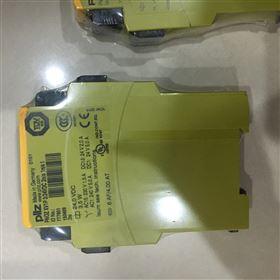 774721-PNOZ X6 42VAC 3n/o皮尔兹PILZ输入安全继电器