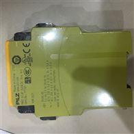 773732-PNOZ mc3p Profibus现场总线PILZ标准通信模块