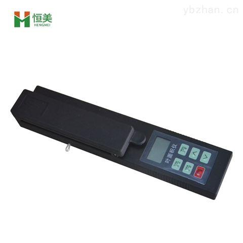 恒美-叶面积测量仪