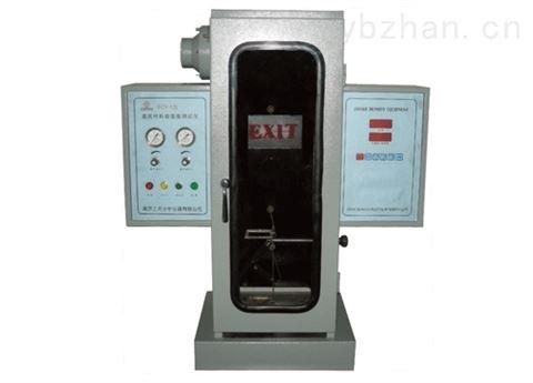 建材烟密度测试仪