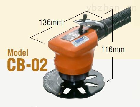 日东工器 CB-02 圆式气动倒角机