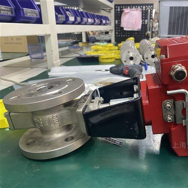 电动V型钛材球阀厂家 进口电动V型球阀