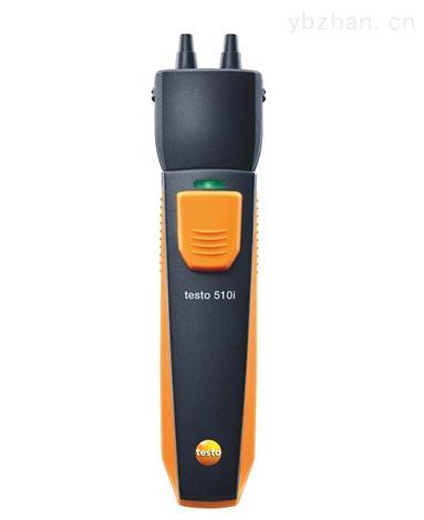 德图新品 testo 510i - 无线迷你差压测量仪 0560 1510