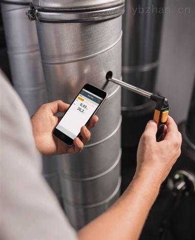 德图新品testo 405i - 无线迷你热线式风速测量仪 0560 1405