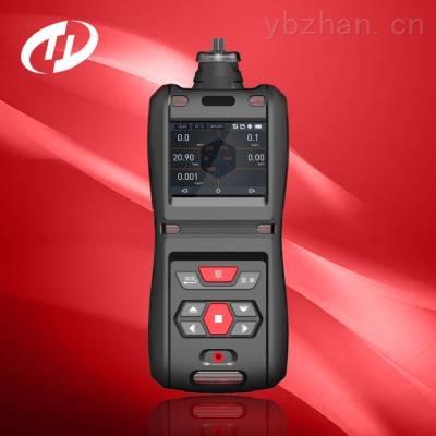 TD500-SH-F2防爆型便携式氟气探测仪_订制多种气体测定