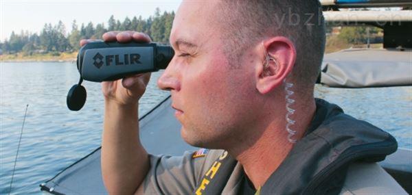 小巧型手持式夜视热像仪 FLIR MS224B