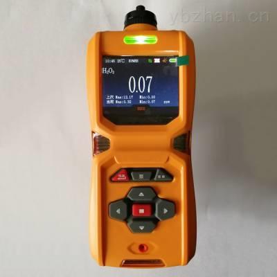 TD600-SH-CO2防爆型便携式二氧化碳检测报警仪_2合1气体测定仪