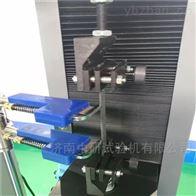 数显单臂塑料板拉力试验机