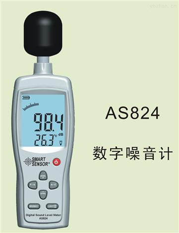 数字噪音计AS824