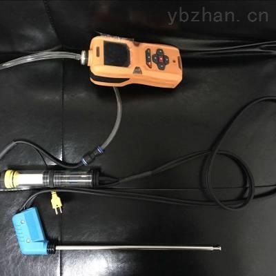 TD600-SH-C7H8防爆型便携式甲苯检测报警仪_五合一气体测定仪