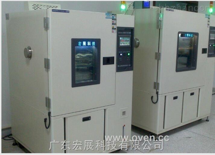 湛江LED高低温交变湿热试验箱