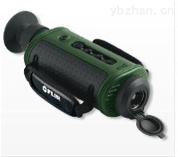 夜视仪(红外热像仪)TS32 PRO