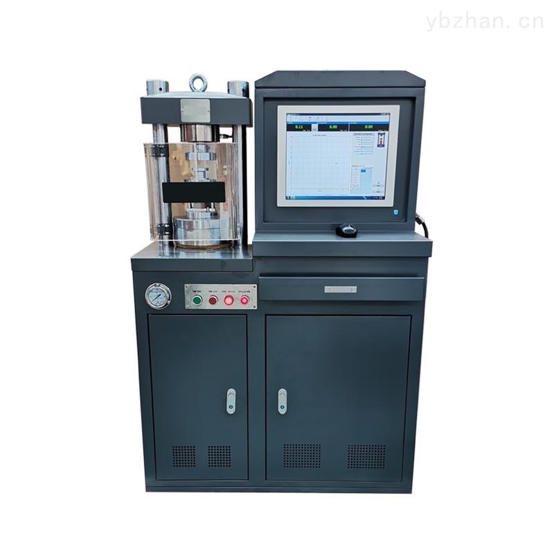 微机控制恒应力抗压抗折一体试验机