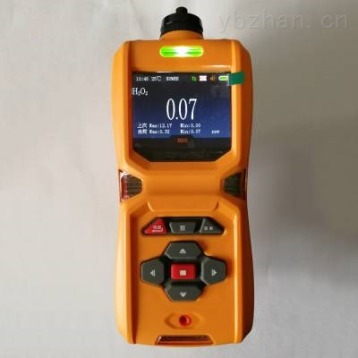TD600-SH-Br2防爆型便携式溴气检测报警仪_六合一气体测定仪