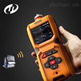 TD600-SH-SO2F2防爆型便携式硫酰氟检测报警仪_五合一气体测定仪
