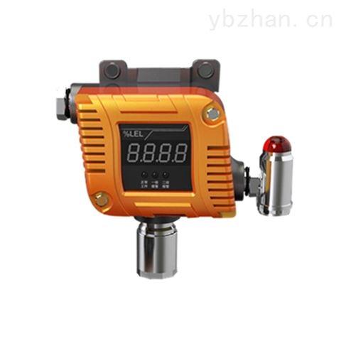 二氧化碳检测报警仪器 FH100T