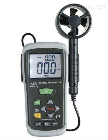 专业风速风量风温测试仪DT-619