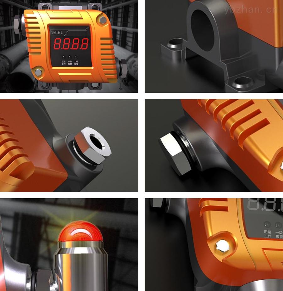 气体检测报警仪器.jpg