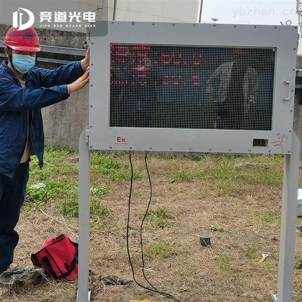 煤矿用气象站生产厂家