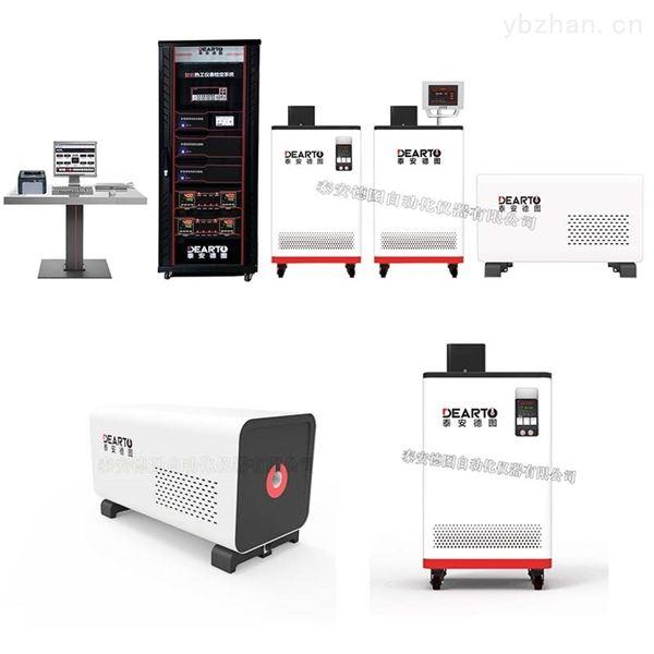 热电偶热电阻检定装置实验室精选