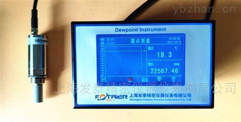 上海发泰镶嵌式露点仪
