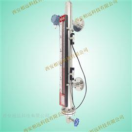 UZ1.6-2900-1.0BF316磁翻板液位计