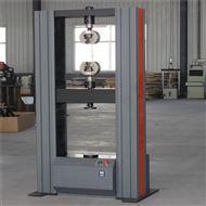 焊接材料拉力试验机