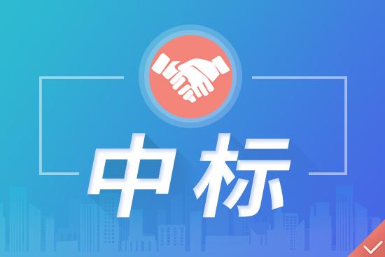 赛默飞中标 南京大学高分辨气质联用仪设备采购