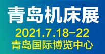 JM2021 �W?4届青岛国际机床展览会