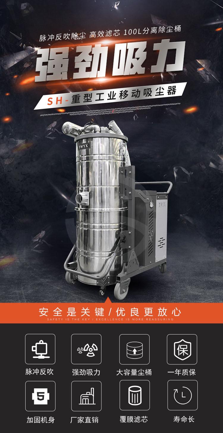 工业用吸���器
