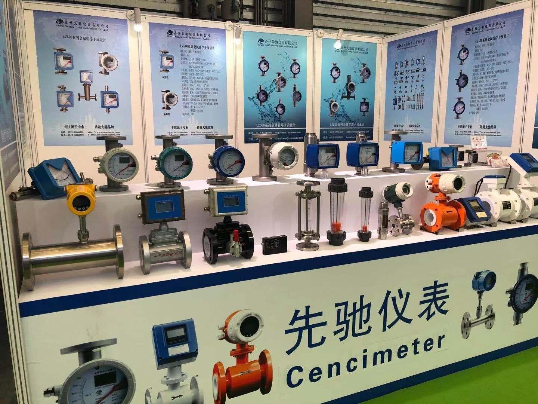 第22屆中國環博會隆重舉辦 眾多新產品亮相