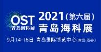 青岛国际���h���U�技展览�?/></a><span><a href=