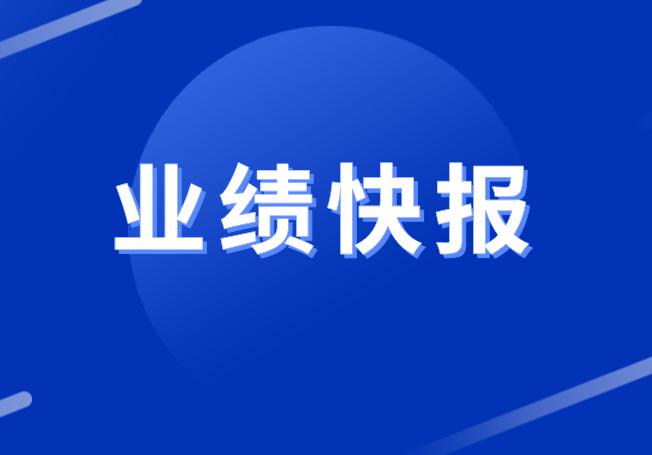 中航電測2021年上半年凈利潤預增30%-40%