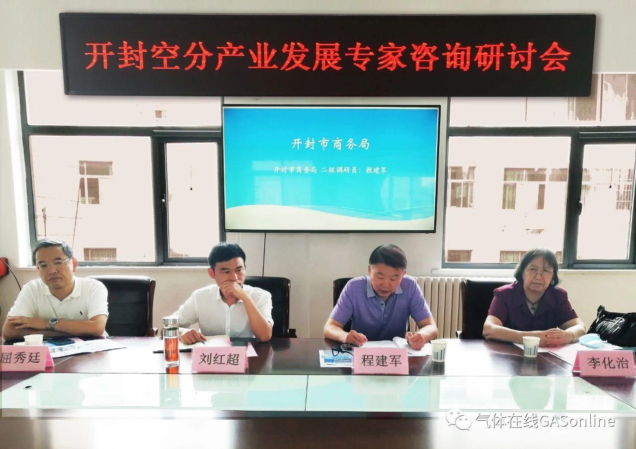 第二十三屆IG CHINA國際氣體展推介會成功舉辦