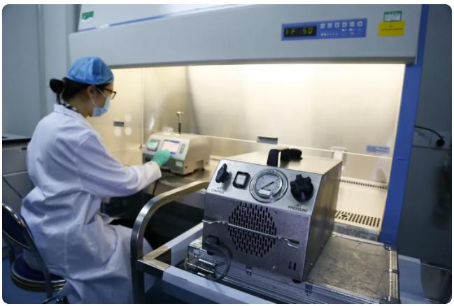 廣東省制藥產業計量測試中心通過驗收