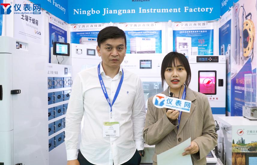 專訪寧波江南儀器廠銷售部經理金靈橋