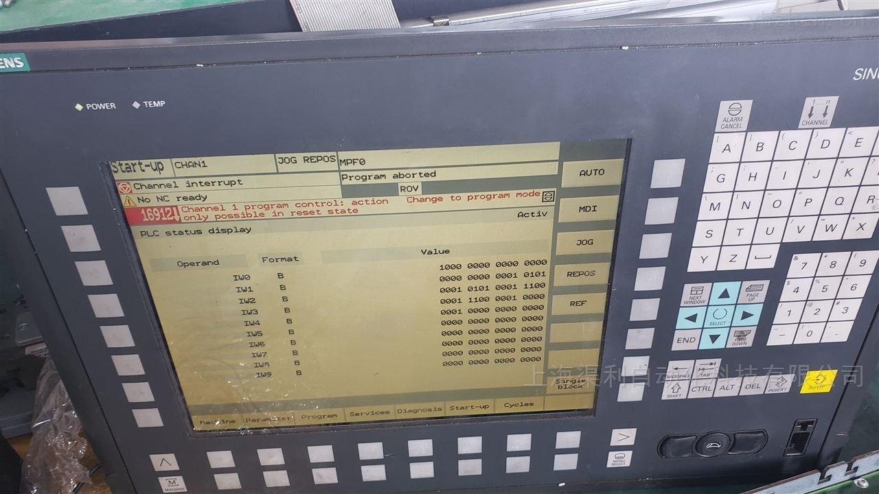 西门子数控系统Y轴伺服故障