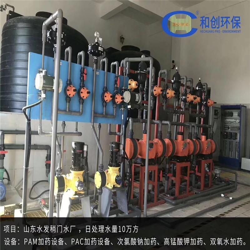 全自动高锰酸钾投加装置