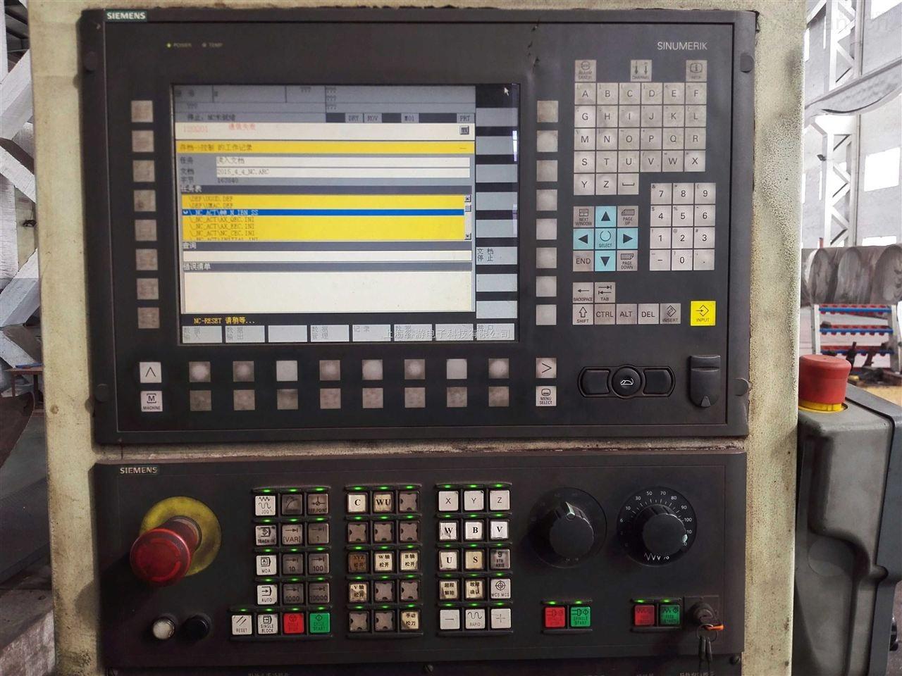 西门子840D系统报警300101维修-当天检测维修