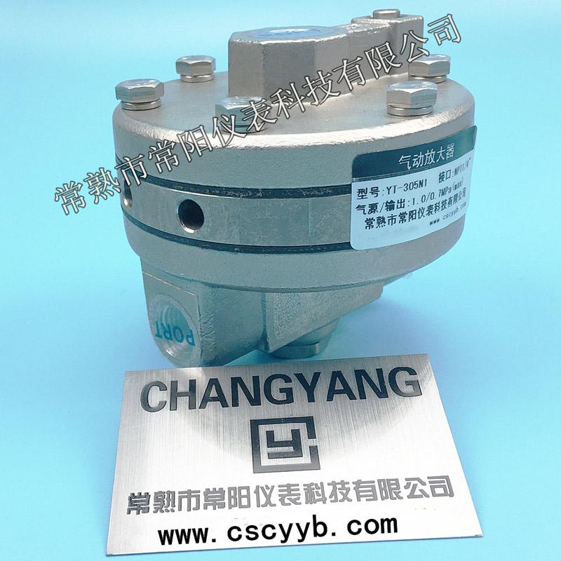 不锈钢放大器,不锈钢气动放大器,不锈钢继动器,不锈钢流量放大器